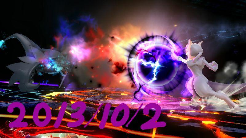 f:id:Ultra-Z-Fighter-Ryo:20161002202228j:plain
