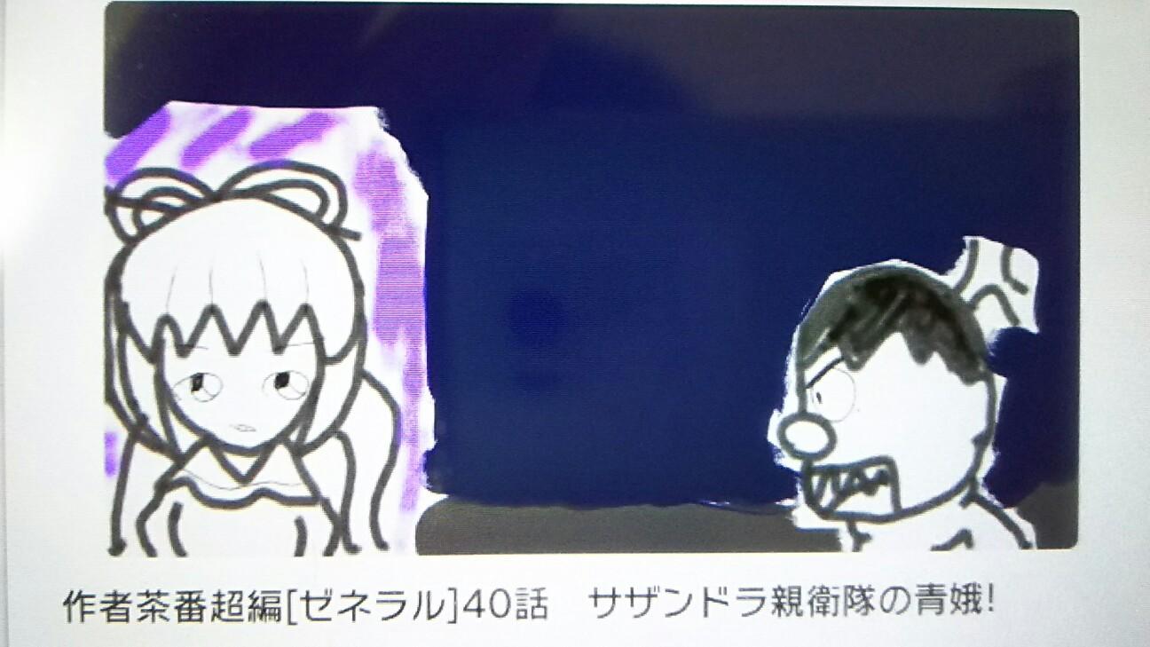 f:id:Ultra-Z-Fighter-Ryo:20161005220720j:image