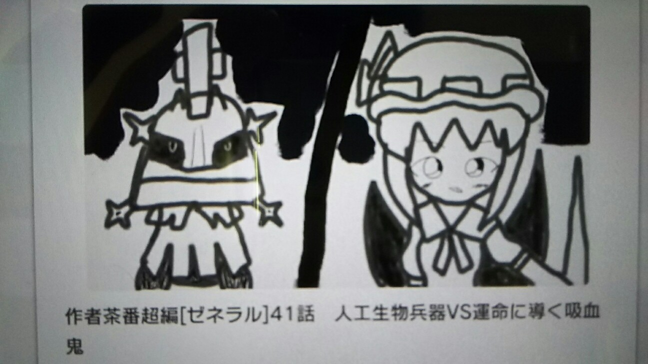 f:id:Ultra-Z-Fighter-Ryo:20161005221009j:image