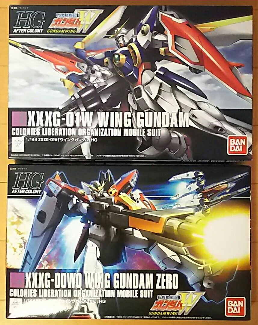f:id:Ultra-Z-Fighter-Ryo:20161012222555j:plain