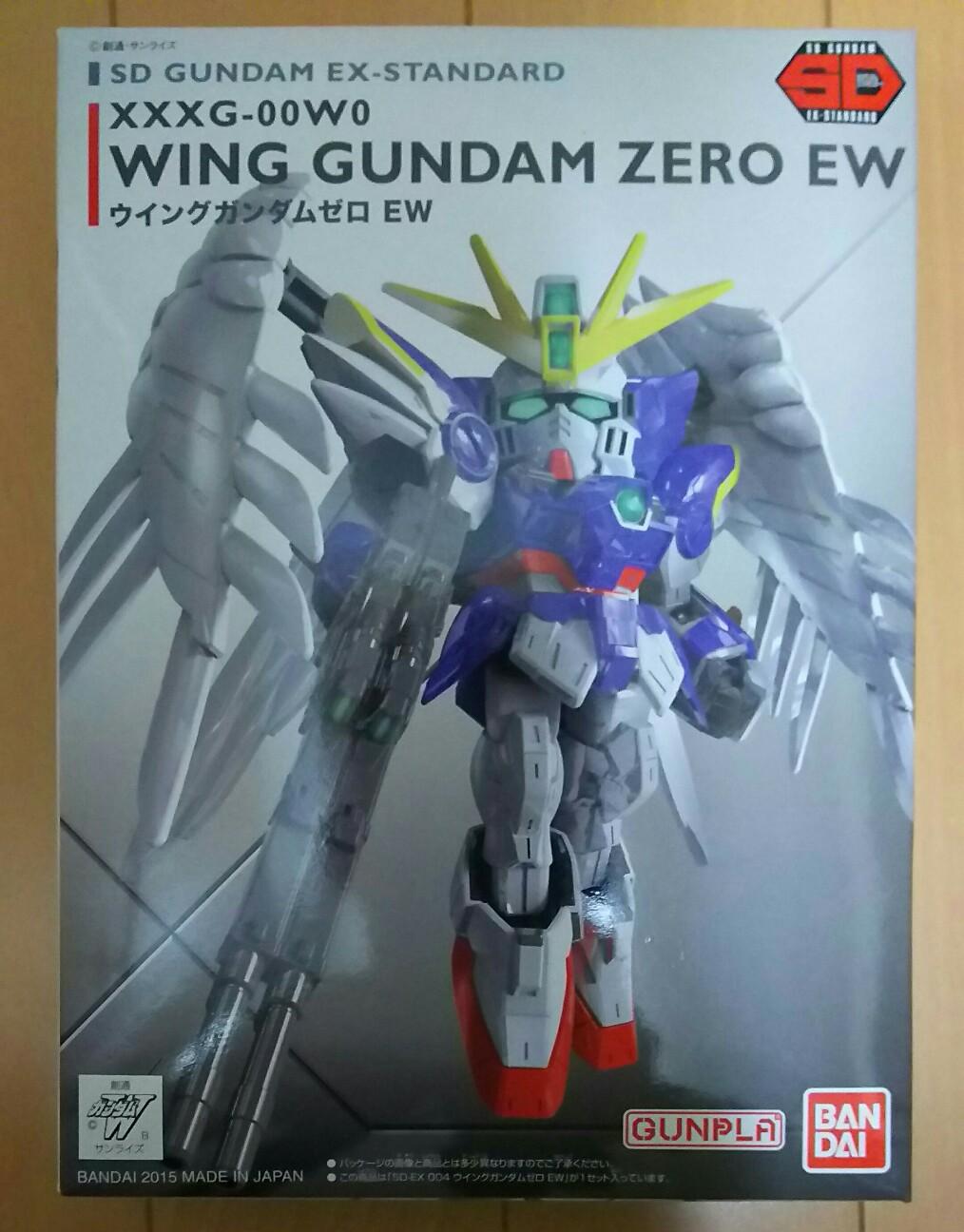 f:id:Ultra-Z-Fighter-Ryo:20161014233648j:plain