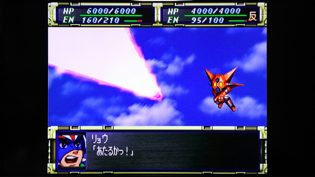 f:id:Ultra-Z-Fighter-Ryo:20161017175722j:image