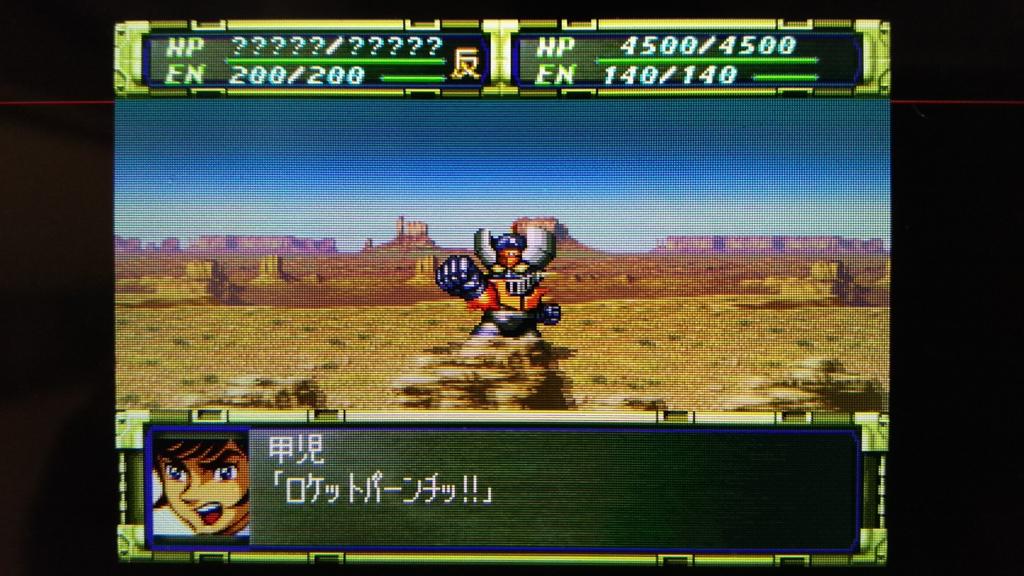 f:id:Ultra-Z-Fighter-Ryo:20161105205744j:plain