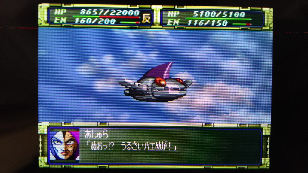 f:id:Ultra-Z-Fighter-Ryo:20161105205759j:plain
