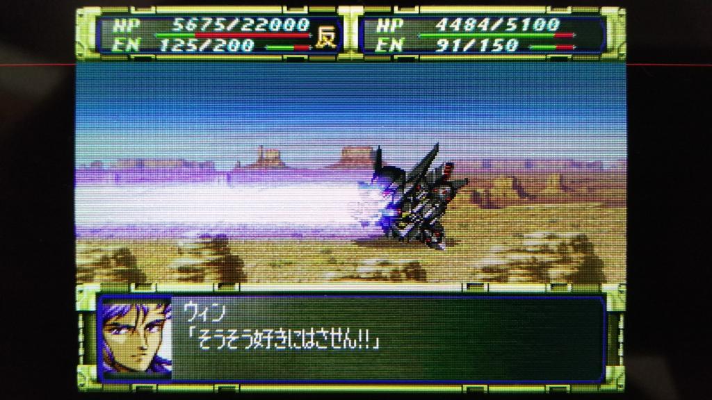 f:id:Ultra-Z-Fighter-Ryo:20161105205812j:plain