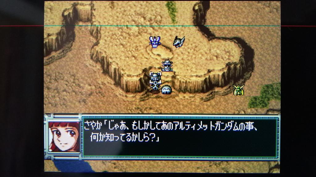 f:id:Ultra-Z-Fighter-Ryo:20161106061725j:plain