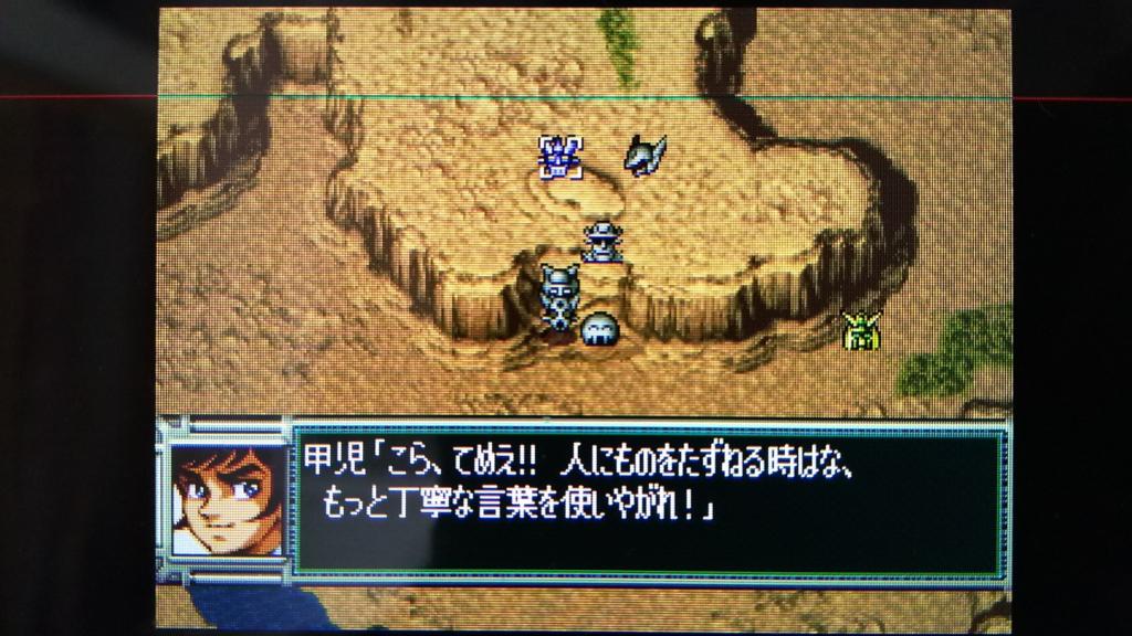 f:id:Ultra-Z-Fighter-Ryo:20161106061910j:plain