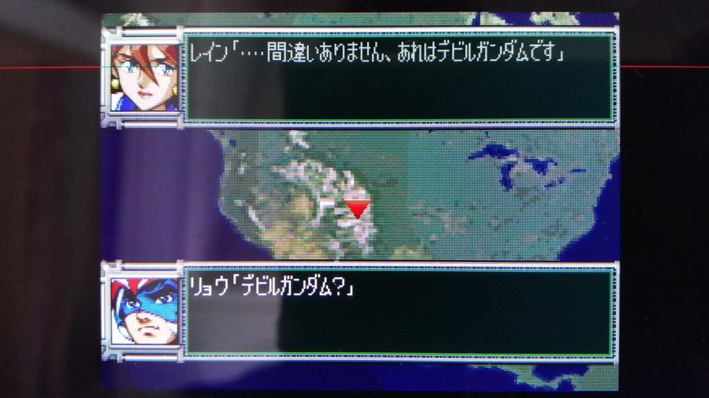f:id:Ultra-Z-Fighter-Ryo:20161106145007j:plain