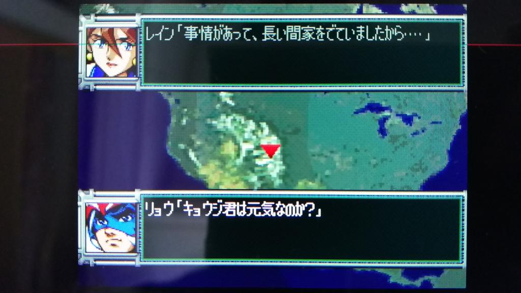 f:id:Ultra-Z-Fighter-Ryo:20161106145059j:plain