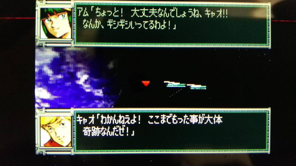 f:id:Ultra-Z-Fighter-Ryo:20161130175127j:plain