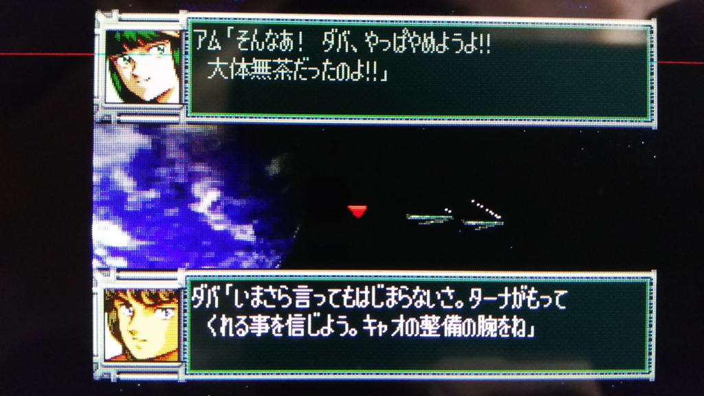 f:id:Ultra-Z-Fighter-Ryo:20161130175138j:plain