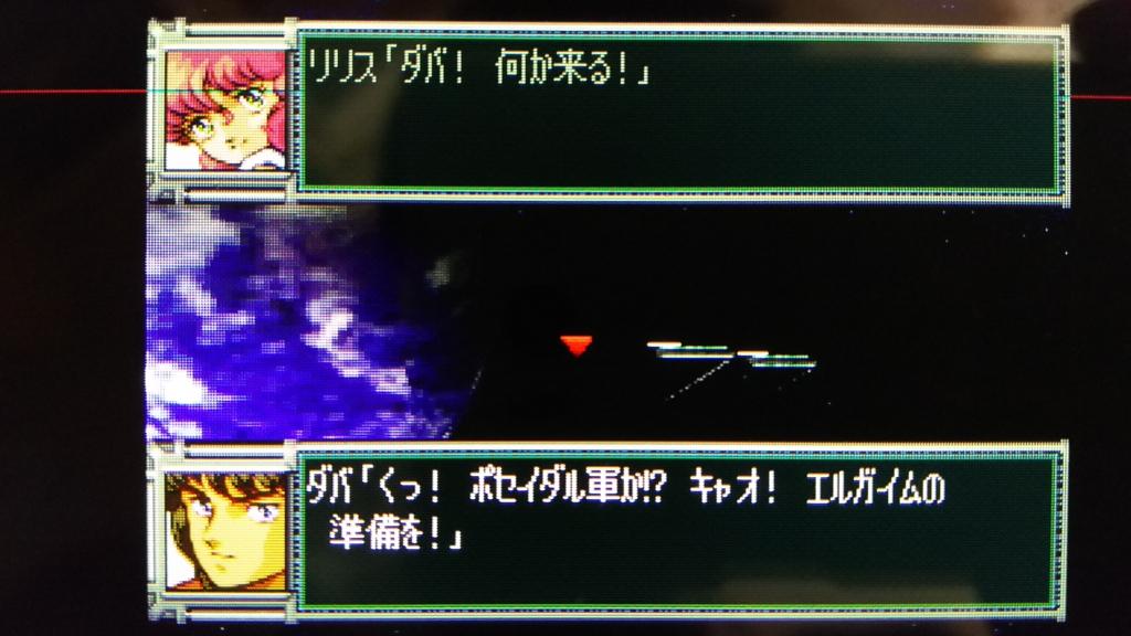 f:id:Ultra-Z-Fighter-Ryo:20161130175157j:plain