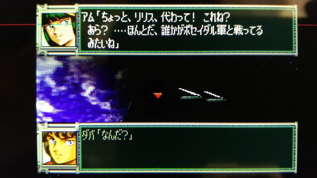 f:id:Ultra-Z-Fighter-Ryo:20161130175208j:plain