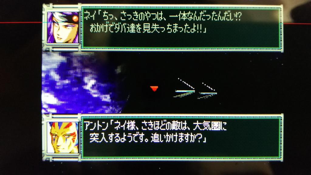 f:id:Ultra-Z-Fighter-Ryo:20161130175232j:plain