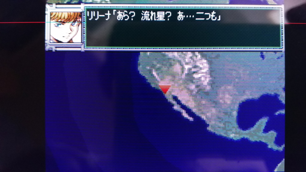 f:id:Ultra-Z-Fighter-Ryo:20161130175243j:plain