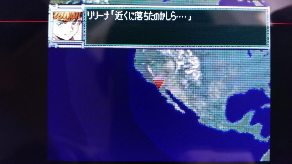 f:id:Ultra-Z-Fighter-Ryo:20161130175256j:plain