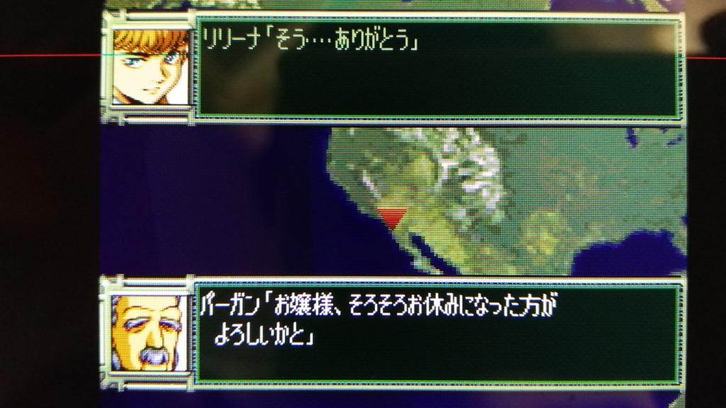 f:id:Ultra-Z-Fighter-Ryo:20161130175508j:plain