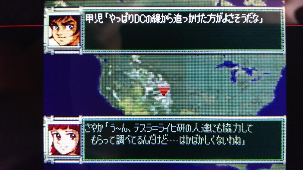 f:id:Ultra-Z-Fighter-Ryo:20161130175633j:plain