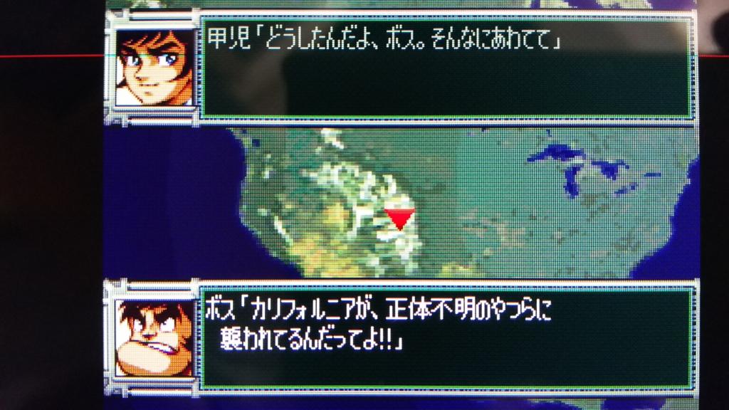 f:id:Ultra-Z-Fighter-Ryo:20161130175645j:plain