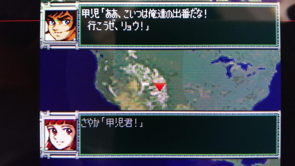 f:id:Ultra-Z-Fighter-Ryo:20161130175657j:plain