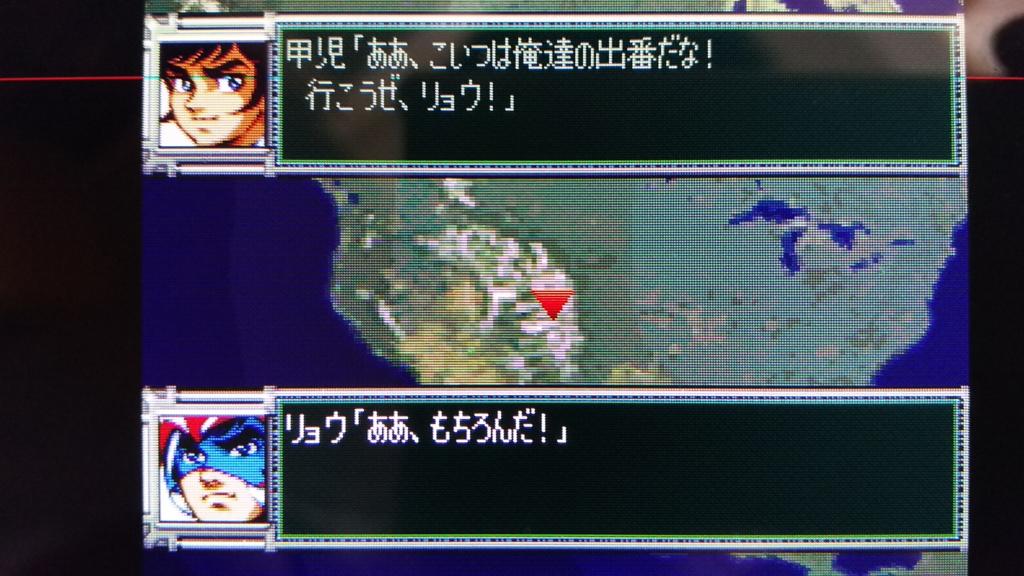 f:id:Ultra-Z-Fighter-Ryo:20161130175709j:plain