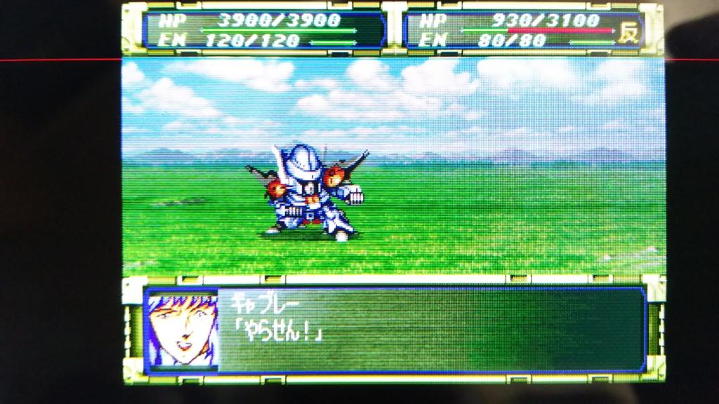 f:id:Ultra-Z-Fighter-Ryo:20161130175823j:plain