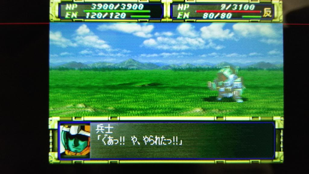 f:id:Ultra-Z-Fighter-Ryo:20161130175838j:plain
