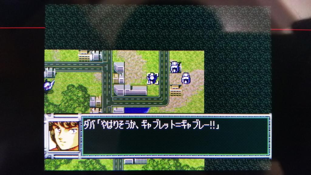 f:id:Ultra-Z-Fighter-Ryo:20161130181324j:plain