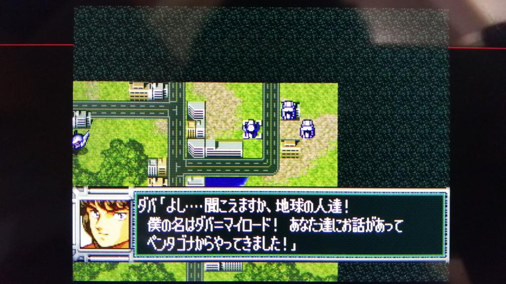 f:id:Ultra-Z-Fighter-Ryo:20161130181827j:plain