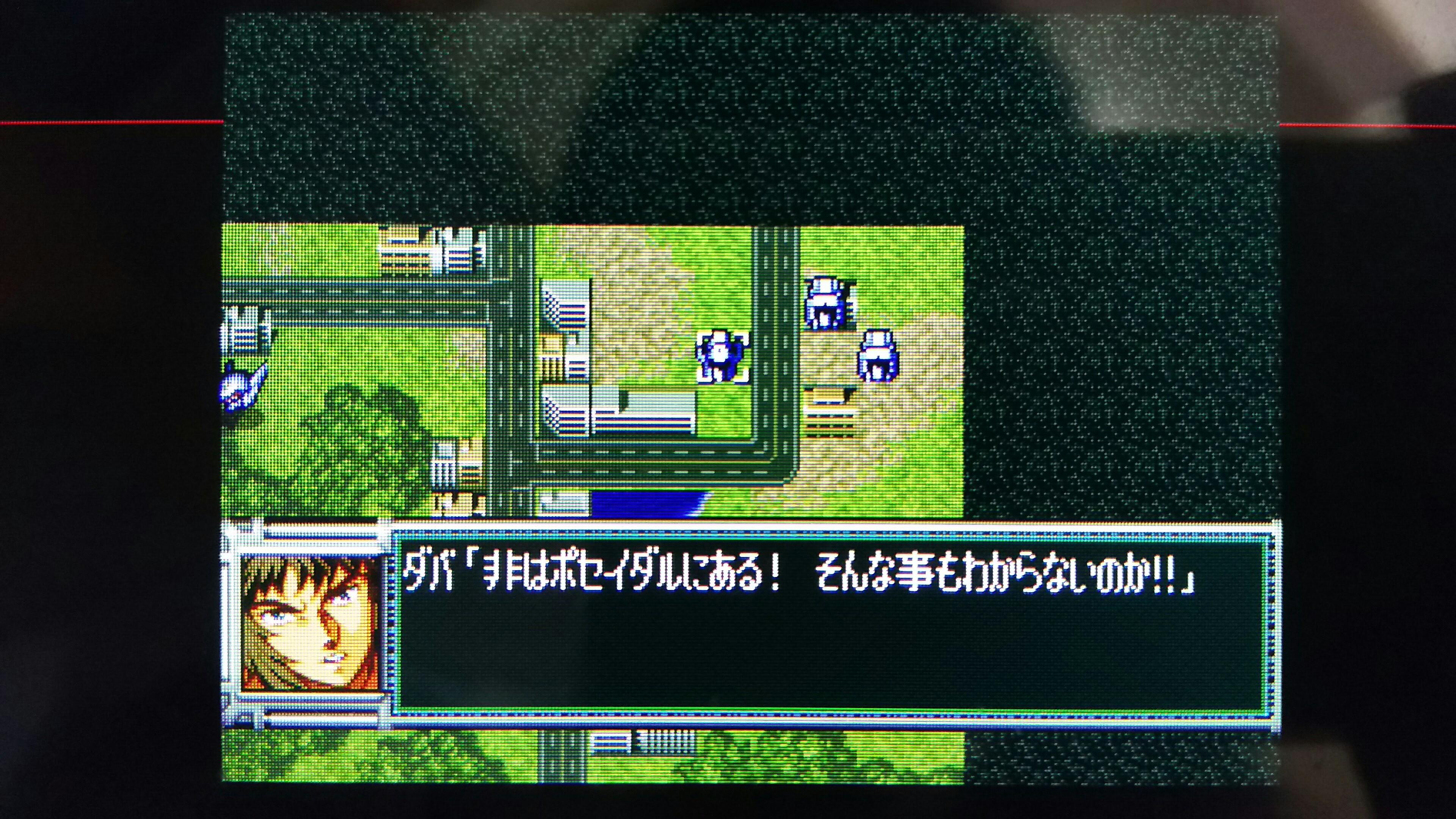 f:id:Ultra-Z-Fighter-Ryo:20161130182504j:plain