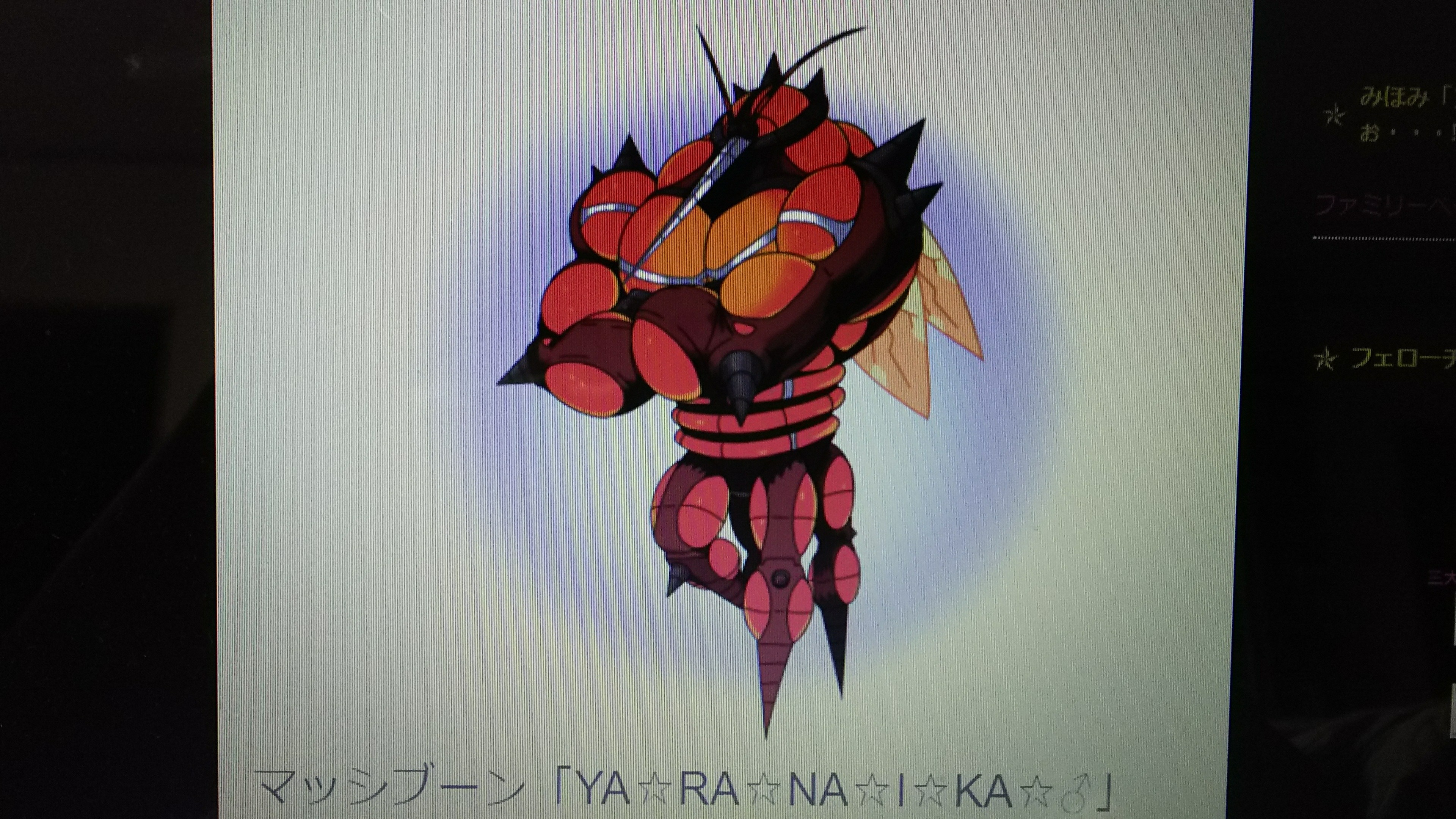 f:id:Ultra-Z-Fighter-Ryo:20171107223315j:plain