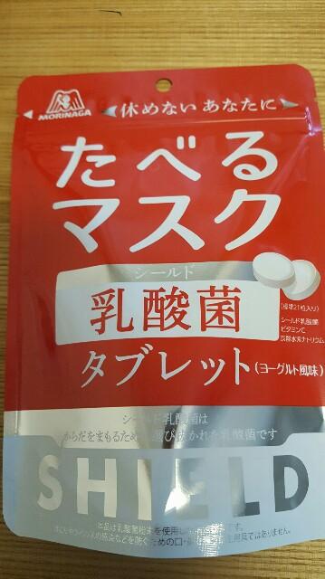 f:id:UltramanVictoryKnight:20161207203246j:image
