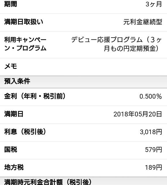 f:id:UltramanVictoryKnight:20180220221042j:image
