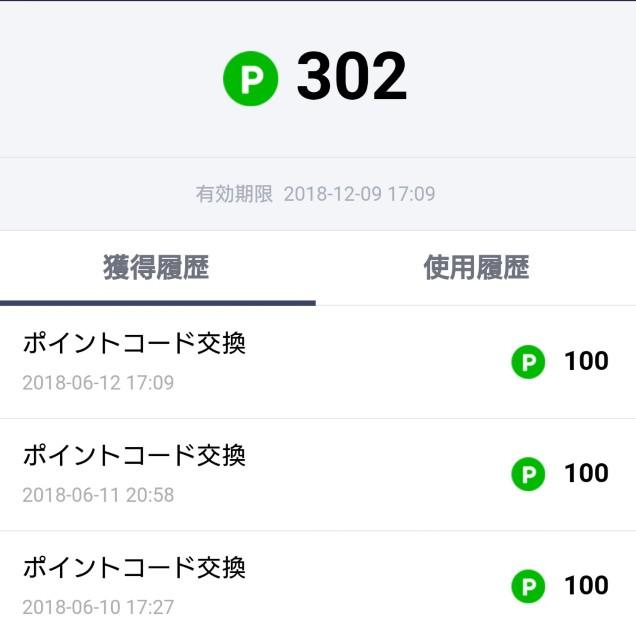 f:id:UltramanVictoryKnight:20180612182049j:plain