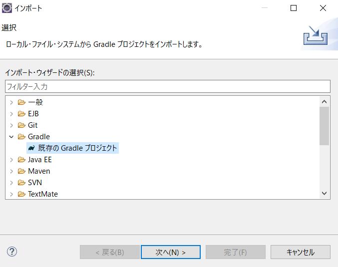 f:id:Umagame:20200123200317p:plain