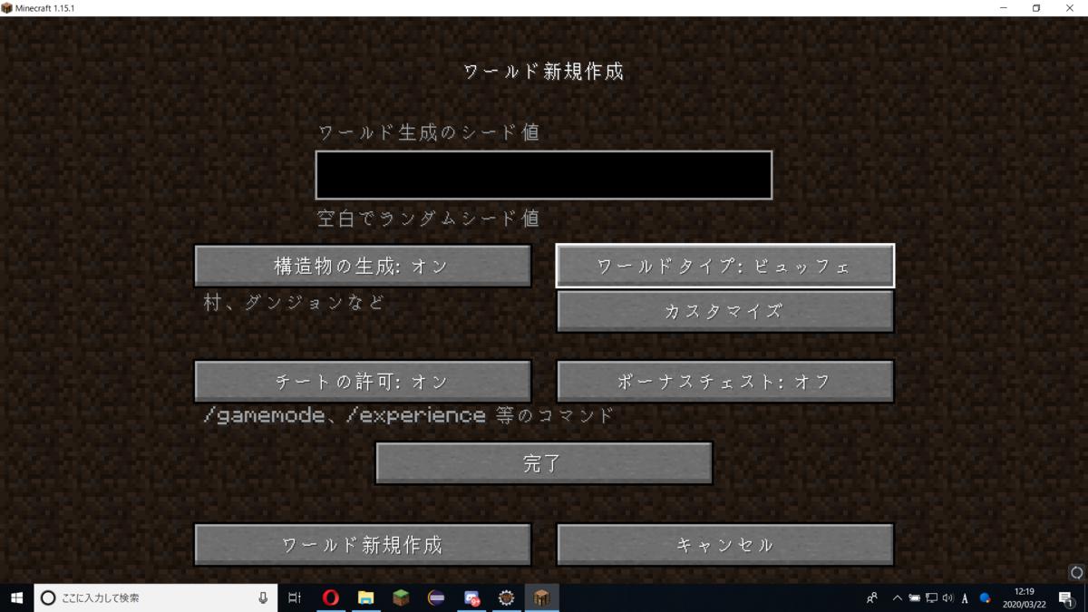 f:id:Umagame:20200322122024p:plain