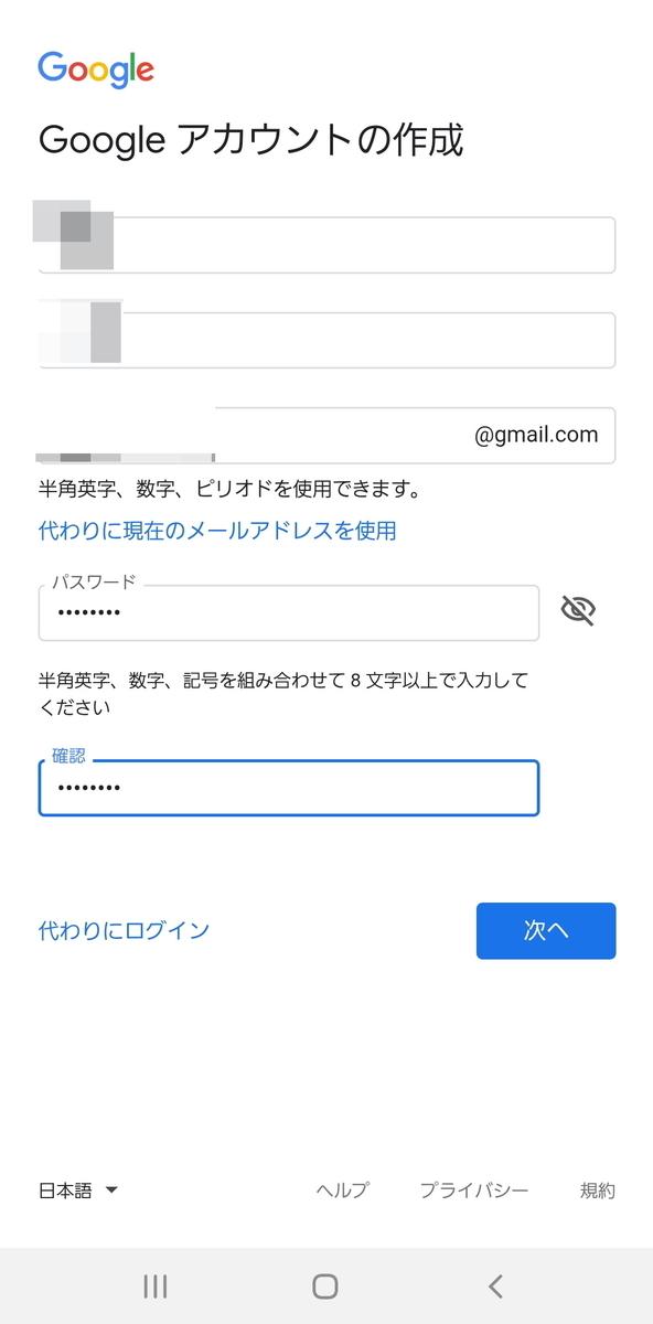 f:id:Umagame:20200414122551j:plain
