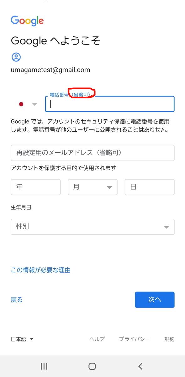 f:id:Umagame:20200414122641j:plain