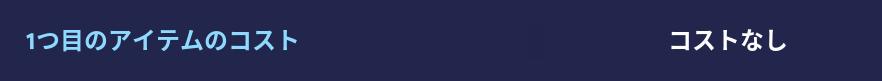 f:id:Umagame:20200728185214p:plain