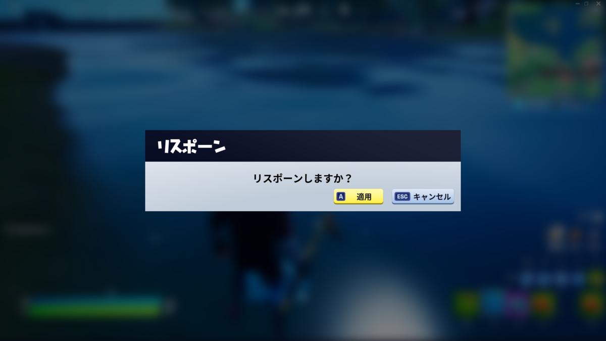 f:id:Umagame:20200830095351p:plain