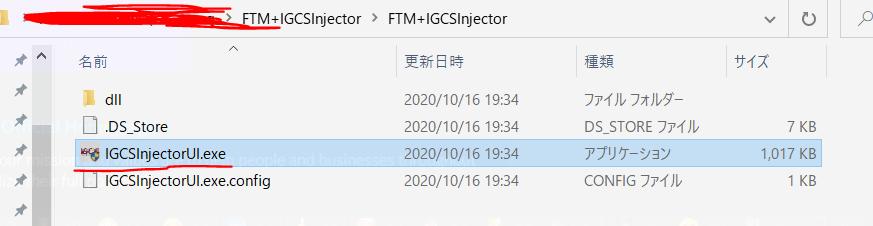f:id:Umagame:20201016200109p:plain