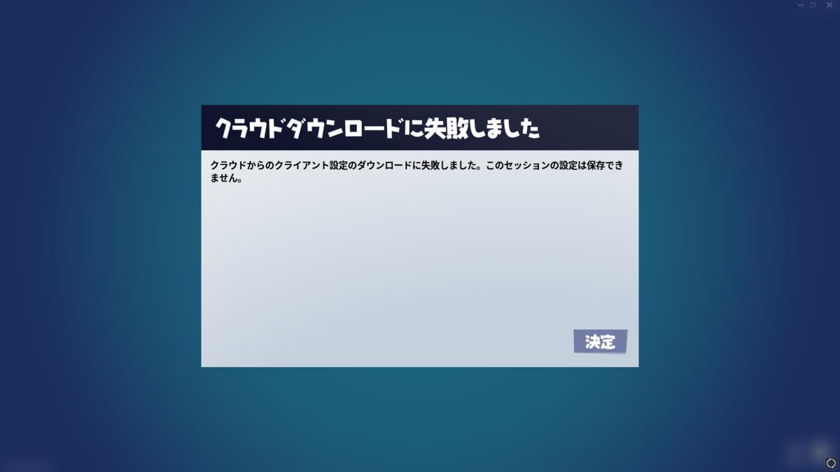 f:id:Umagame:20201018174040p:plain