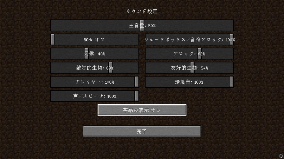 f:id:Umagame:20201201190500p:plain
