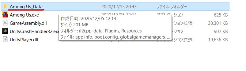 f:id:Umagame:20201215210844p:plain