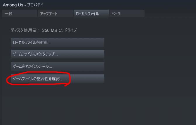 f:id:Umagame:20201215220045p:plain
