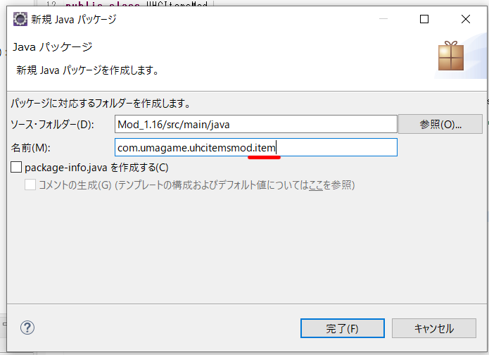 f:id:Umagame:20210116213740p:plain