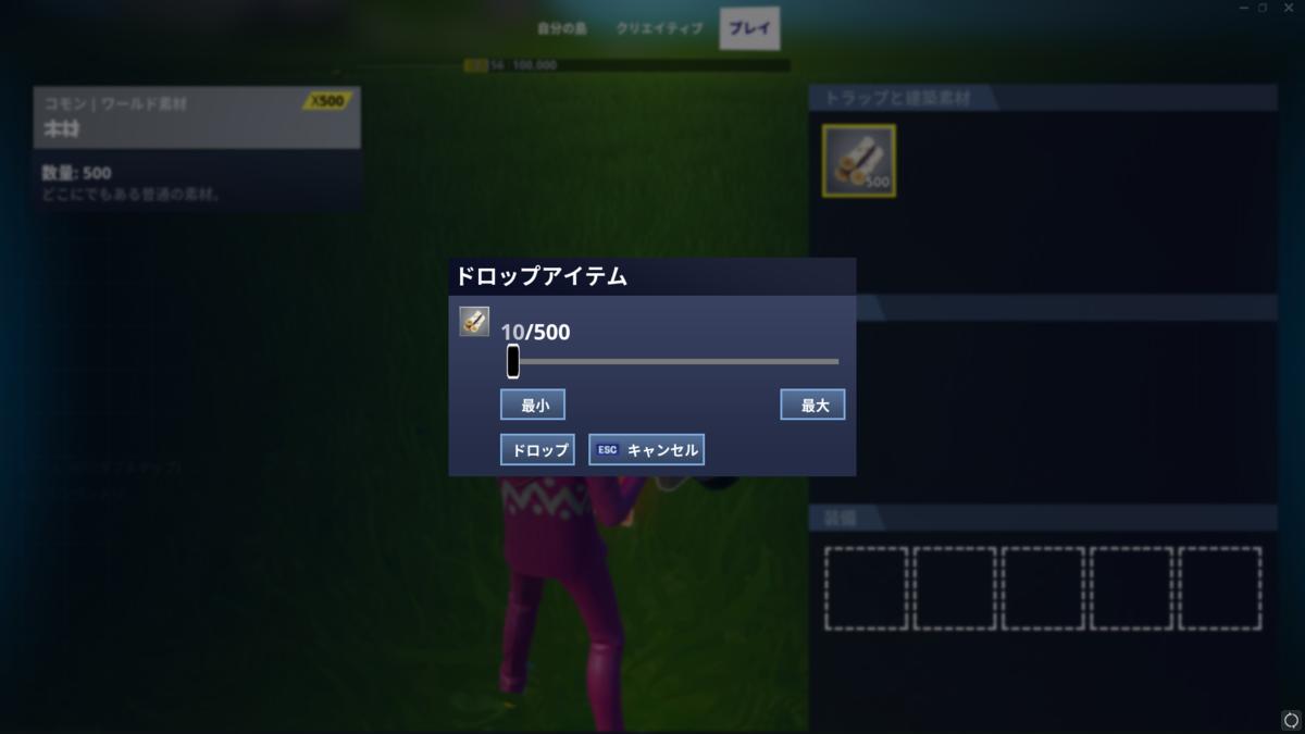 f:id:Umagame:20210308190703p:plain