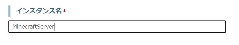 f:id:Umagame:20210821081726p:plain
