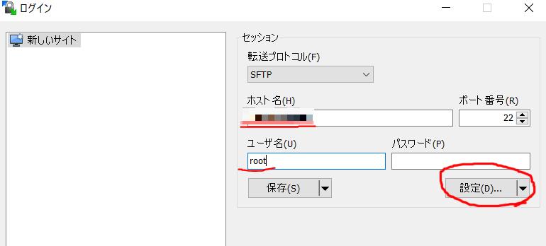 f:id:Umagame:20210821105638p:plain