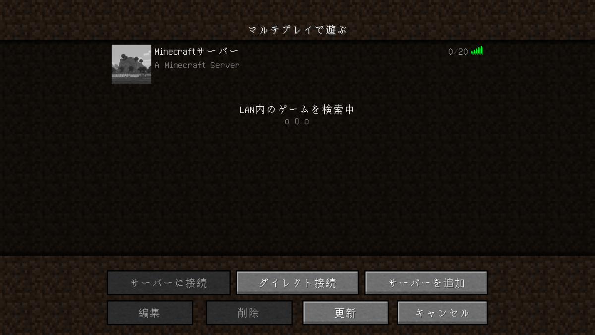 f:id:Umagame:20210821121438p:plain